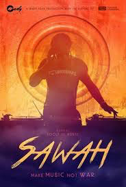 Poster for Sawah