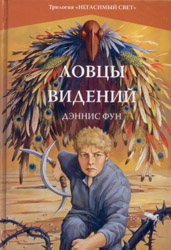 Russian cover design